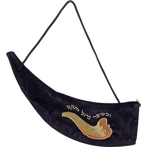 Small Velvet Shofar Bag